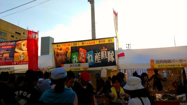 2014-08-03_18-09-43.jpg