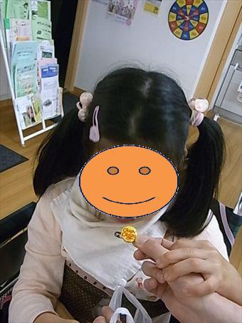 RIMG0076_R_20140620100626af6.jpg