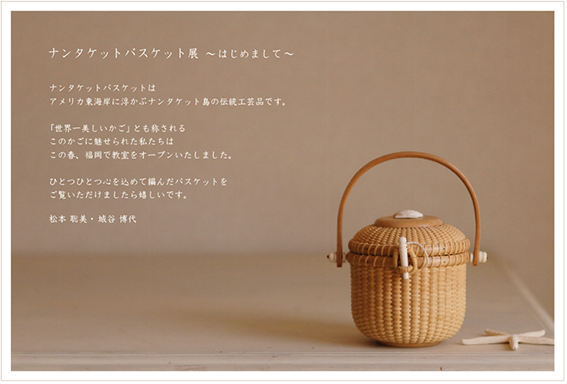 20110706234830.png