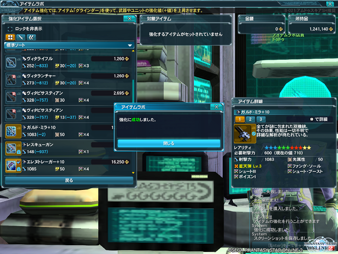2014032400374328a.png
