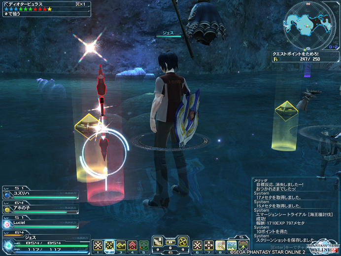 pso20140319_223253_013.png