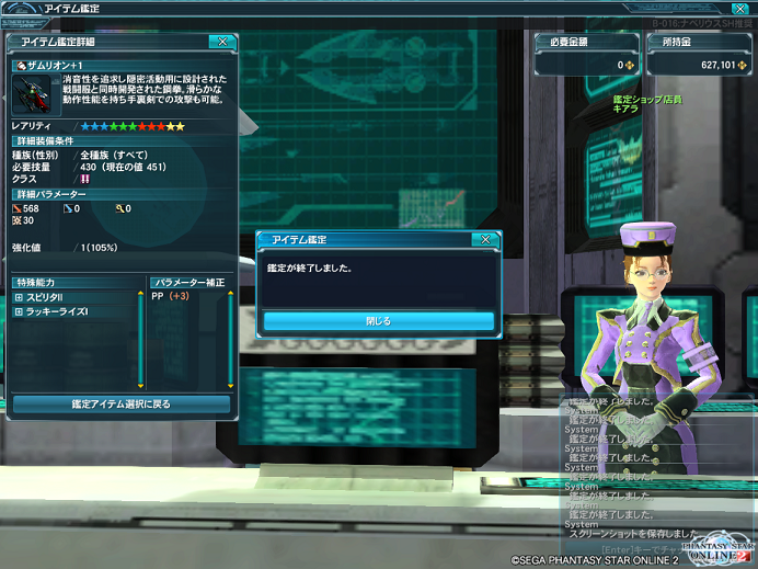 pso20140331_185753_006.png