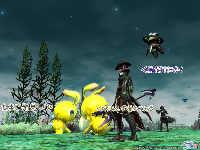 pso20140415_224928_016.png