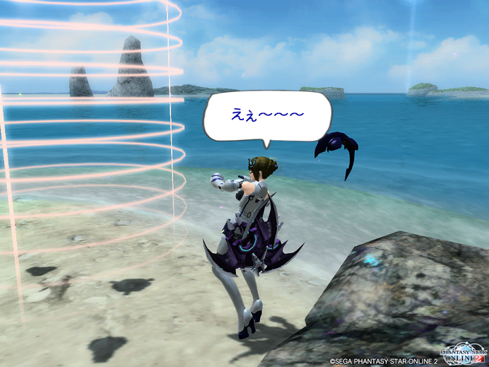 pso20140420_130355_003.png