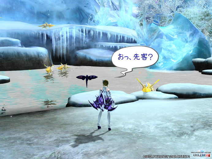 pso20140420_131138_014.png
