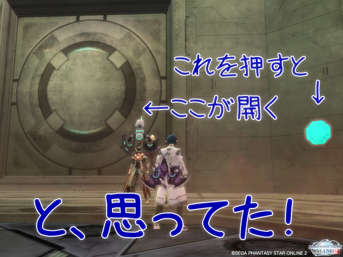 pso20140425_174041_021.png