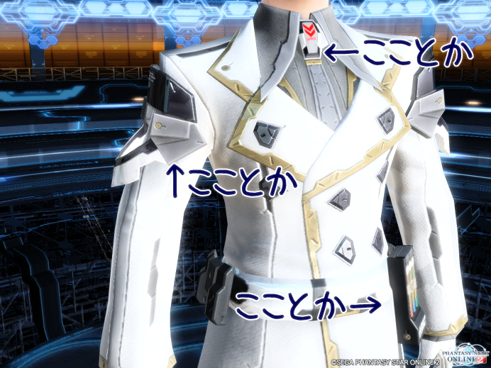 pso20140425_194639_000.png