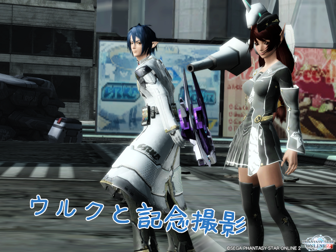 pso20140426_190740_014.png
