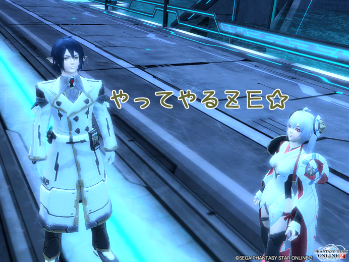 pso20140426_195856_023.png