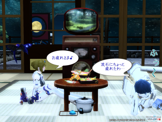 pso20140426_224748_053-OK.png