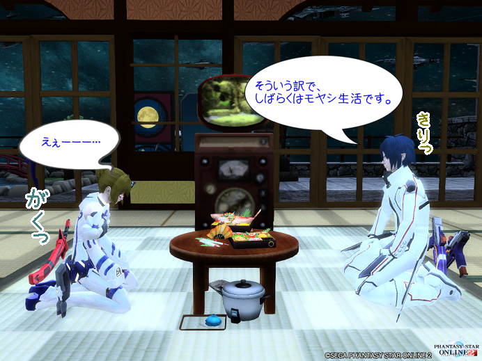 pso20140508_200753_016.png