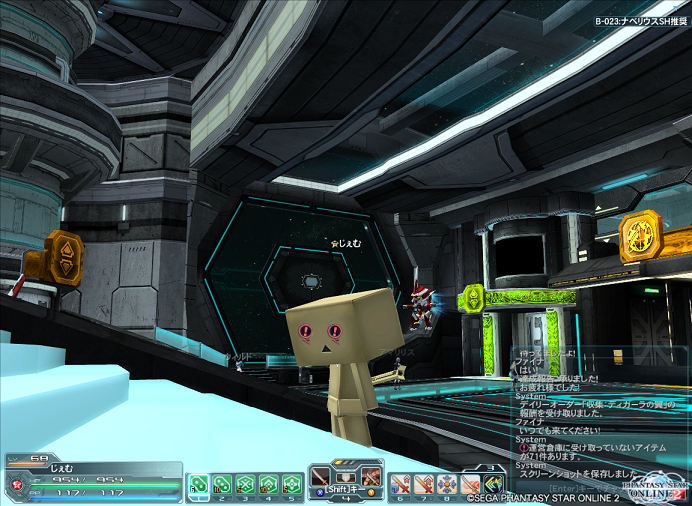 pso20140816_215529_001.png