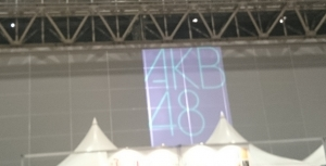 140810akb07.jpg