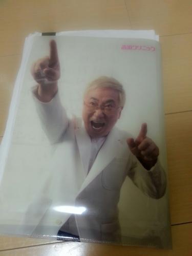 140825matumurakaori02.jpg