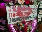 HKT14021002.jpg