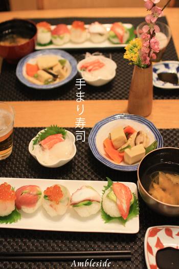 IMG_8832-手まり寿司