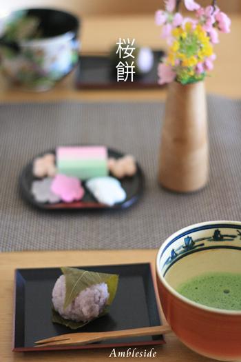 IMG_8838-桜餅