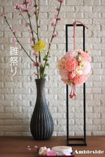 IMG_8877-雛祭り