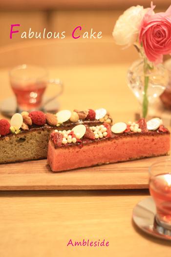 IMG_8754-Fabulous-Cake.jpg