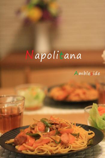 IMG_8768-Napolitana.jpg