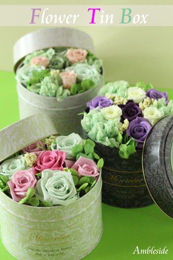 IMG_9344-Flower-Tin-Box.jpg