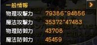 201403271512008fb.jpg