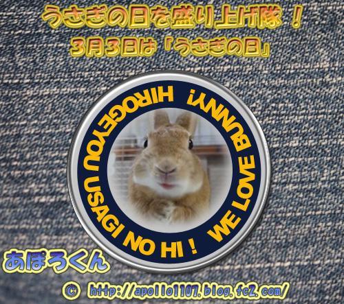 20140219161833e07_convert_20140220093342.jpg