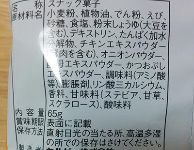 IMG_20140319_011729.jpg