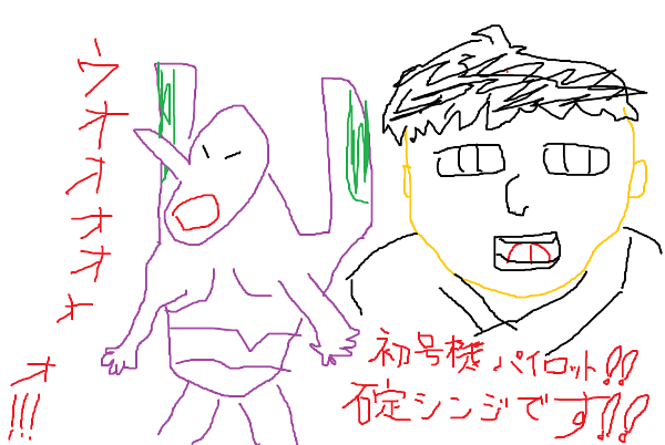 20140801024107fd4.png