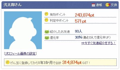 2014050115501129f.jpg