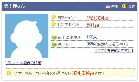 20140604154316293.jpg