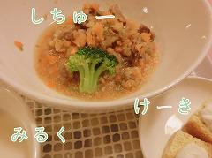 s-norikura140910-CIMG2366