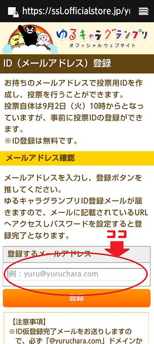 Screenshot_2014-08-30-13-11-22.png