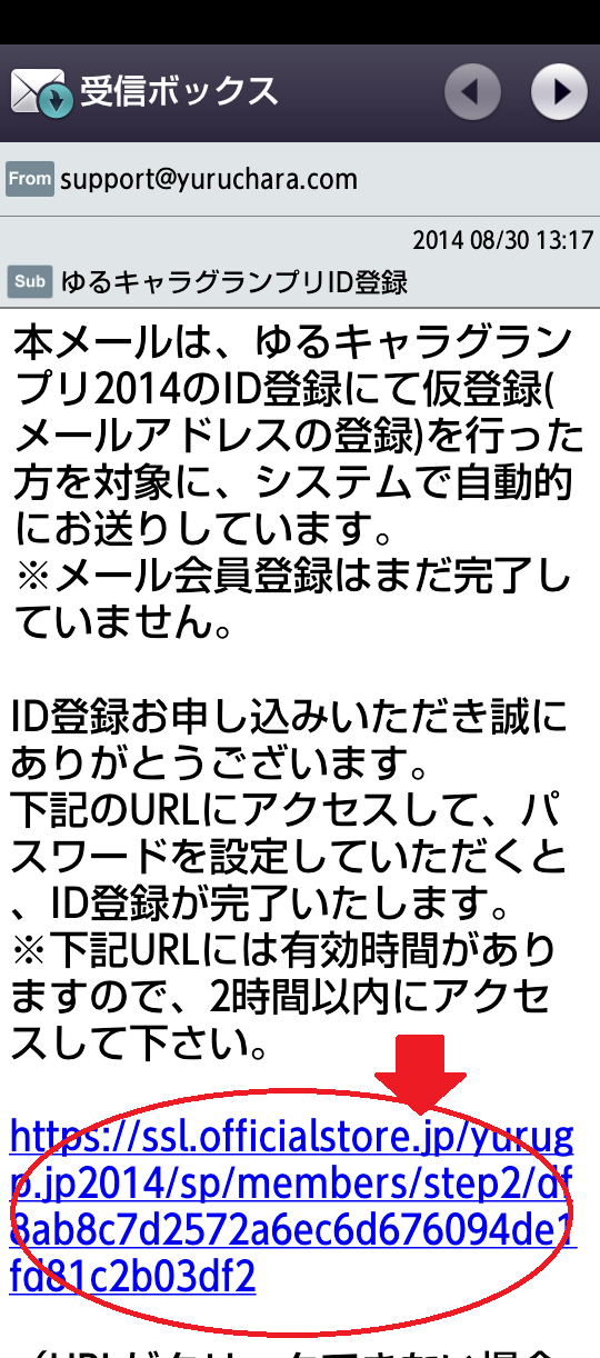 Screenshot_2014-08-30-13-18-34.png