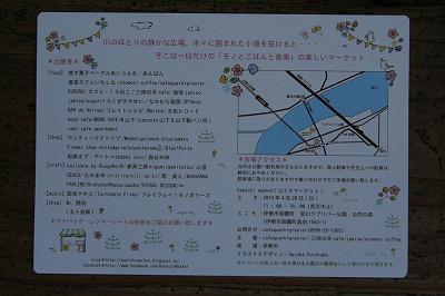 s-20140414_4721.jpg