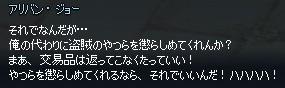 mabinogi_2014_06_06_002.jpg