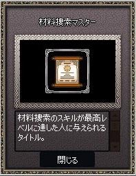 mabinogi_2014_06_19_004.jpg