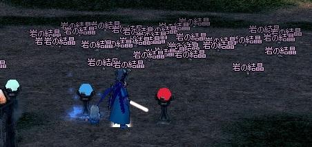 mabinogi_2014_06_28_002.jpg