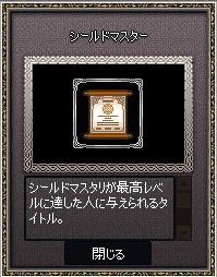 mabinogi_2014_06_30_007.jpg