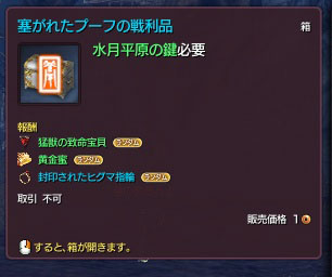 2014092220043748c.jpg