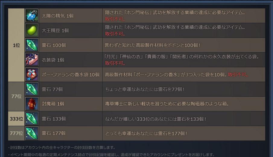 20140924.jpg