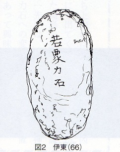 img185 (2)