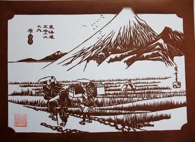 tokaido14.jpg