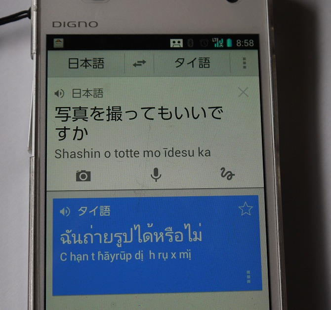 P1130837.jpg