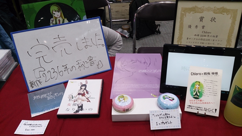 20140506145701aa4.png
