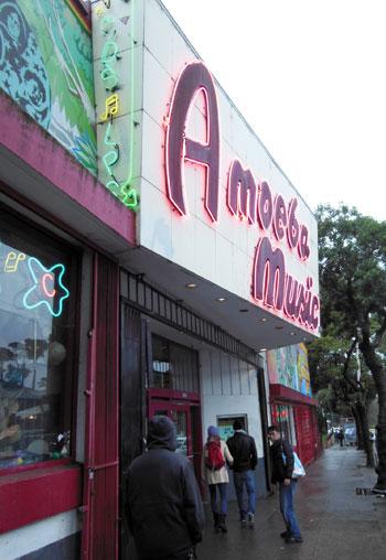 amoeba_01.jpg