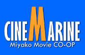 CINEMARINE STAFF