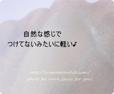 20140308135838527.jpg