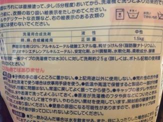 fc2blog_20140423075615c8c.jpg