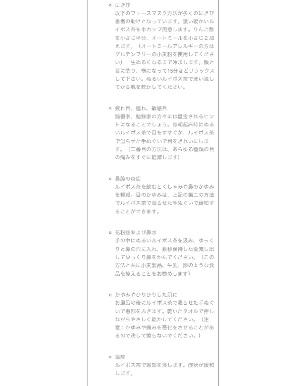 fc2blog_20140429032257264.jpg